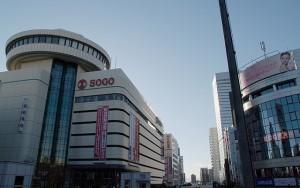 埼玉県内で最も脱毛エステサロンが多い大宮駅周辺