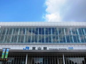 富山県の富山駅
