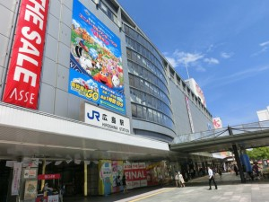 広島県内で脱毛エステサロンが多いJR広島駅周辺
