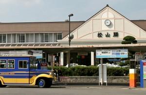愛媛県内で脱毛エステサロンが多い松山駅周辺